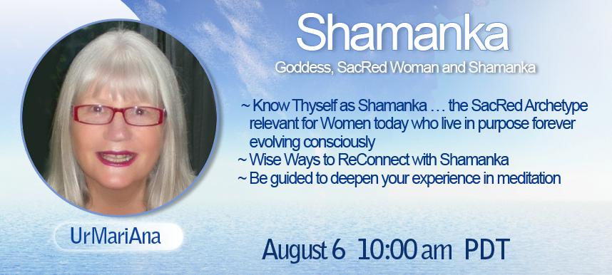 UrMariAna Celebrate the Goddess Telesummit